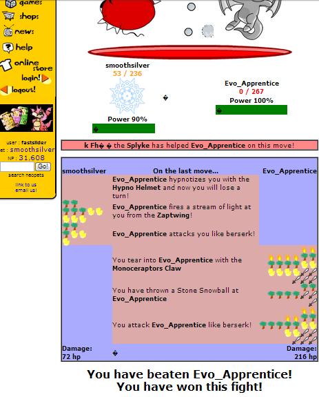 neopets screenshots3